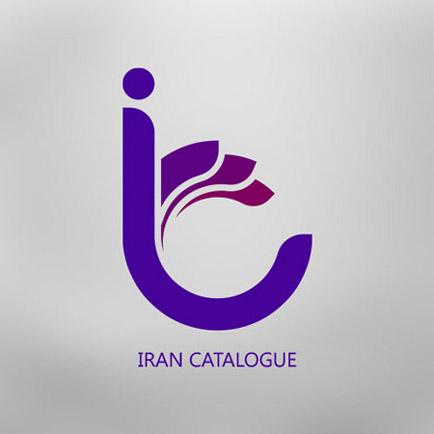 iranCatalogue