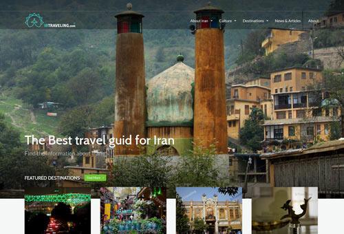 iranwanderlust